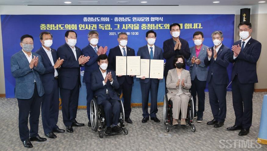 도의회_인사운영협약식.jpg